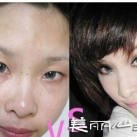 thumbs filles chinois et l art du make up 023 Filles chinoises et lart du make up (34 photos)