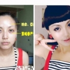 thumbs filles chinois et l art du make up 028 Filles chinoises et lart du make up (34 photos)