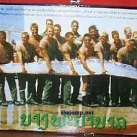 thumbs le oarfish un tres long poisson 005 Le Oarfish   Un Très long poisson ! (24 photos)