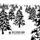 thumbs pub wwf 031 Publicité WWF (41 photos)